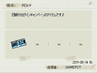 pangyaG_000.jpg