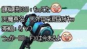 pangya_050.jpg