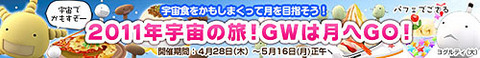 stit_kamosuzo_space.jpg
